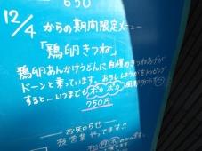 DSCF6774.jpg