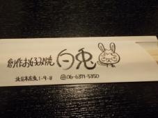 DSCF7085.jpg
