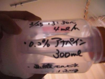 硬膜外麻酔2