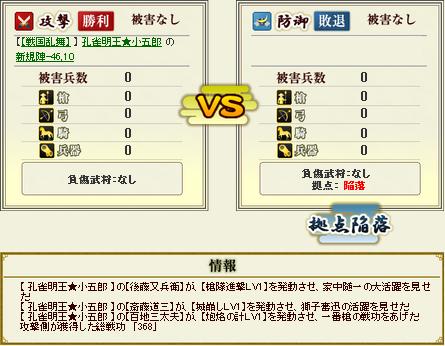 3連弾3発目