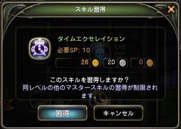 【DN】エクセレ