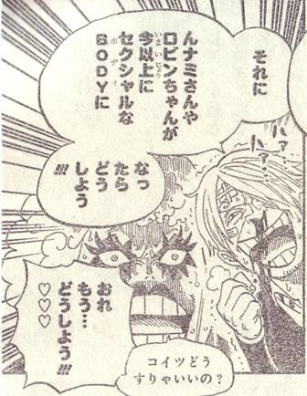 595_sanji2.jpg