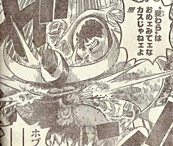 601_kintaro.jpg