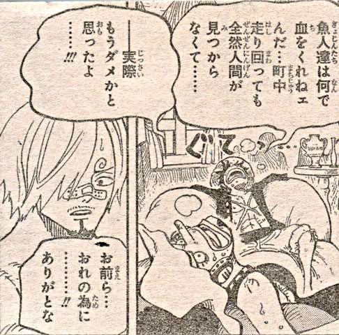 610_sanji.jpg