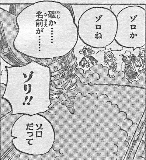612_jyamon2.jpg
