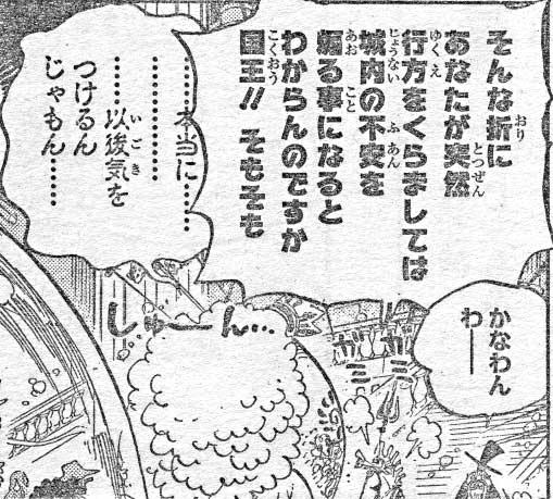 612_jyamon4.jpg
