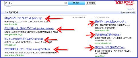 「ダイエット」の検索結果 - Yahoo!検索-142607