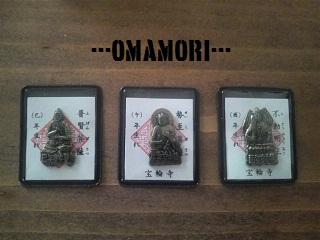 omamori (1)