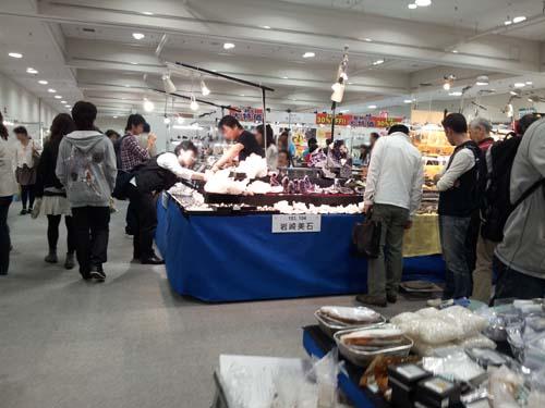 ishihusigi2012.jpg