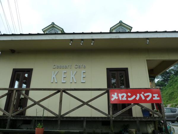 KEKE3