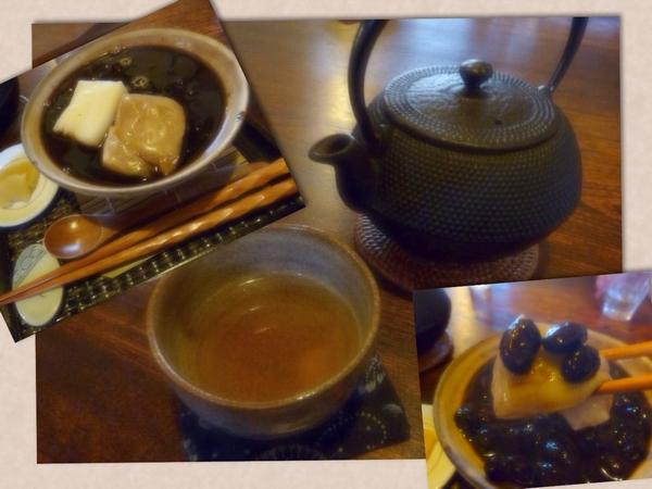 CafeToo11.jpg