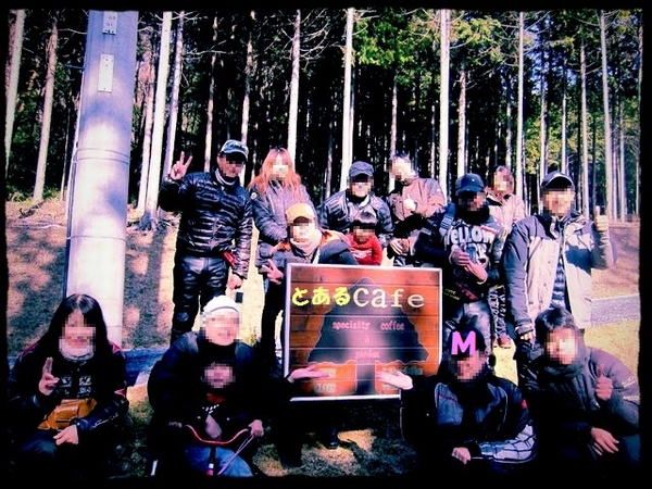 CafeToo4.jpg