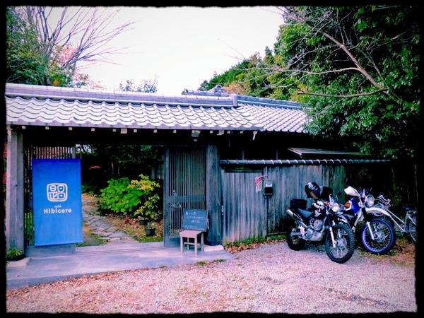 CafeToo9.jpg