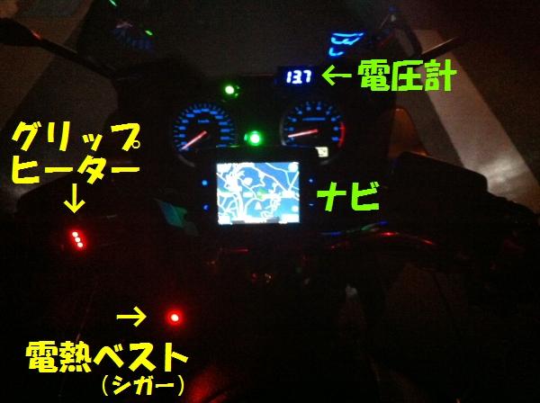 DenCH3.jpg
