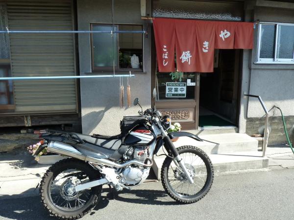 NMtu-5.jpg
