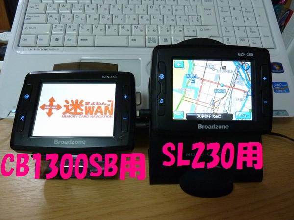 SLment4(450.jpg