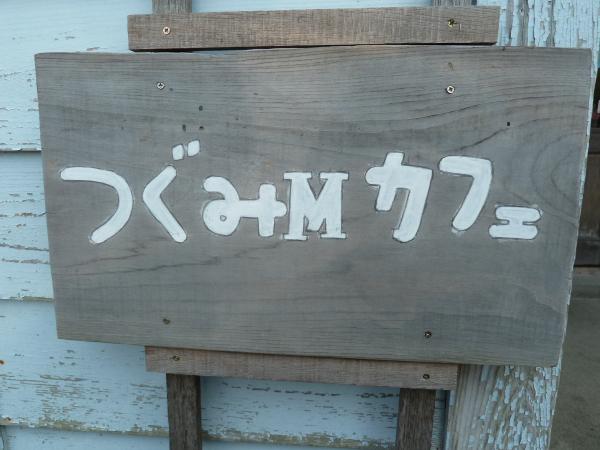 cafe2-11.jpg