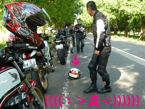 kyu-riP16.jpg