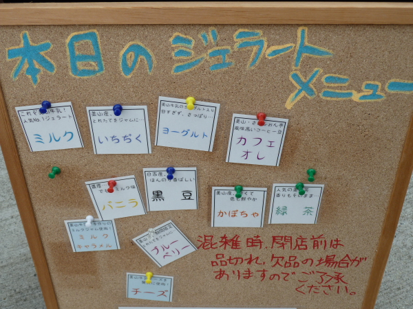 miyama14.jpg