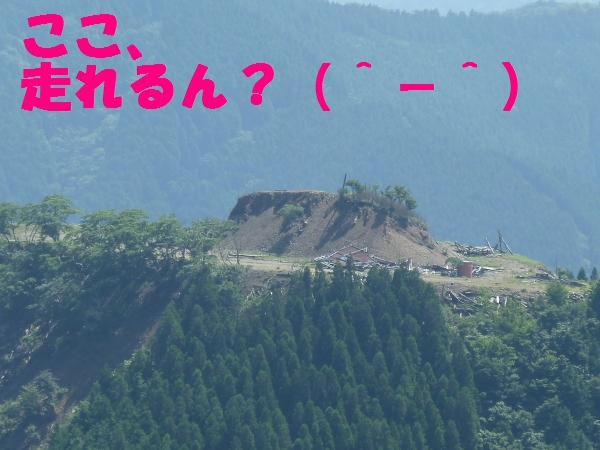 ryuJ18.jpg
