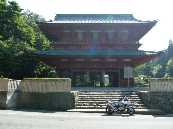 ryuJ3.jpg