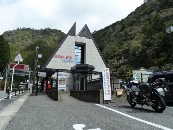 sakura10_20120409004808.jpg