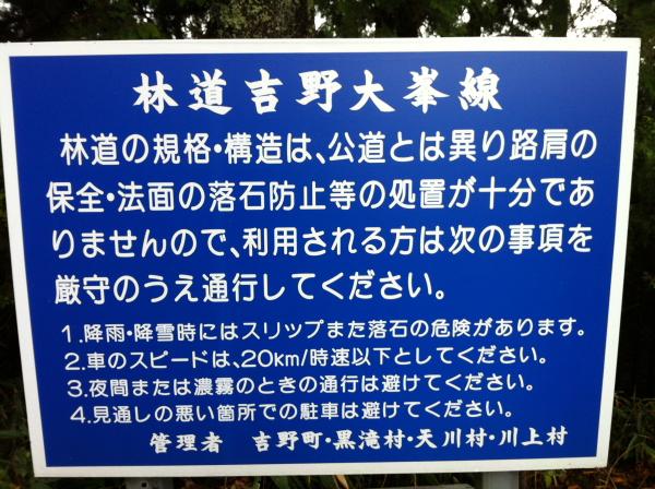 yosino8.jpg