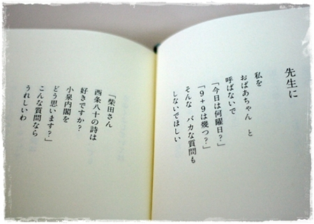 画像 183