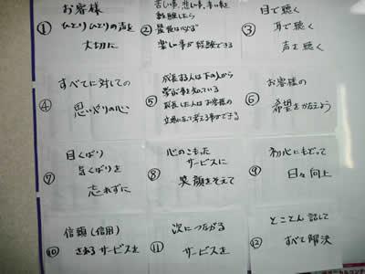 2011年01月08日_P1010238