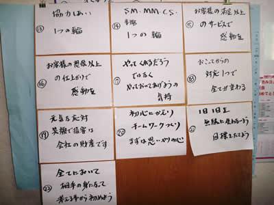2011年01月08日_P1010239
