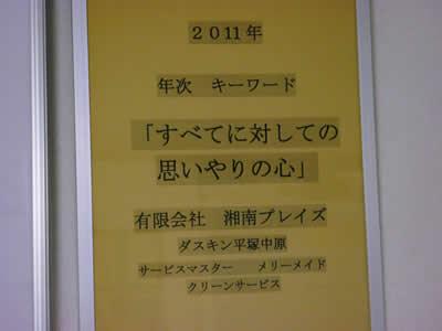 2011年01月08日_P1010241