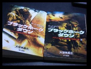 BHD0311 books