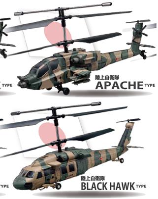陸上自衛隊 ヘリ