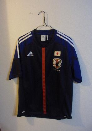 japan uni2012