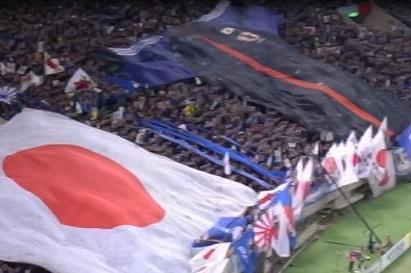 Japan Flags0911++