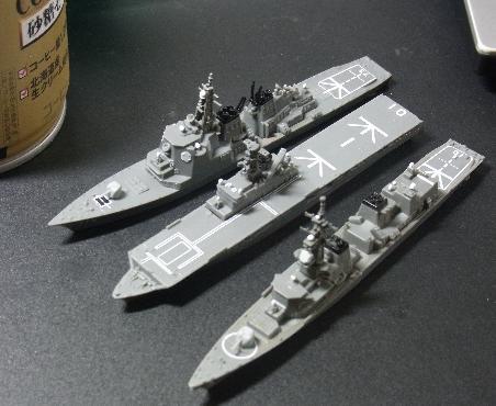軍艦UCC03
