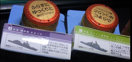軍艦UCC続編000