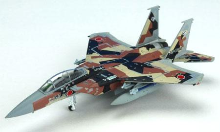 F15DJags9.jpg