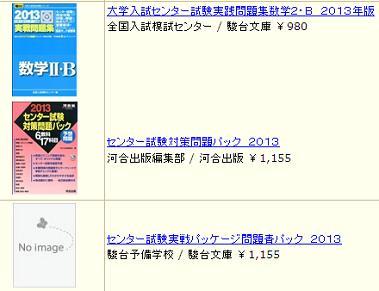 centerkyouzai002.jpg