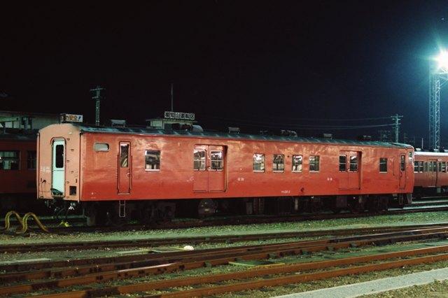 0dgc28 2_19861009_0025