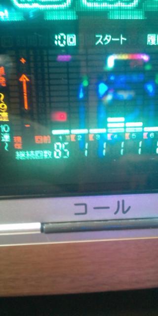 12月16日ニンジャ85連