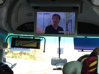 車内TV山本