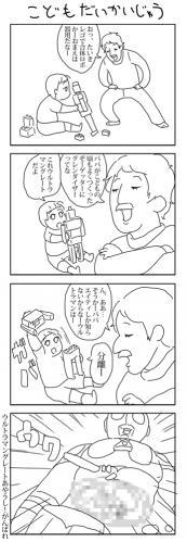 1h4d_norihito.jpg