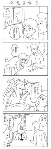 1h4d_tuki_norihito.jpg