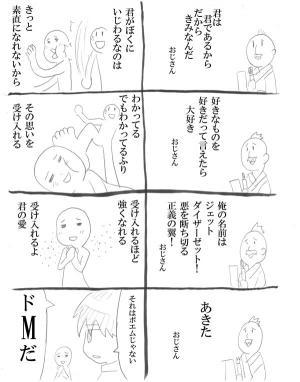 福岡ポエム