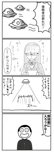 wkパズ2