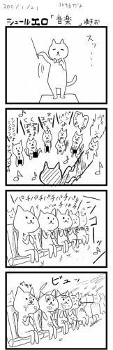 音楽yukio