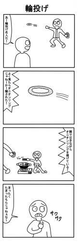 04  鮫亀