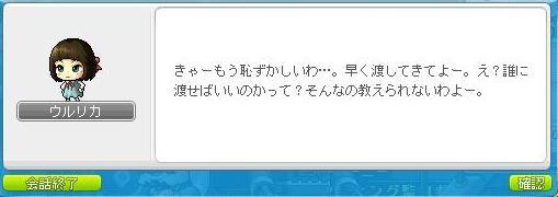 Maple110210_024938.jpg