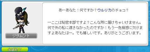 Maple110210_030004.jpg